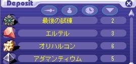 item13.jpg