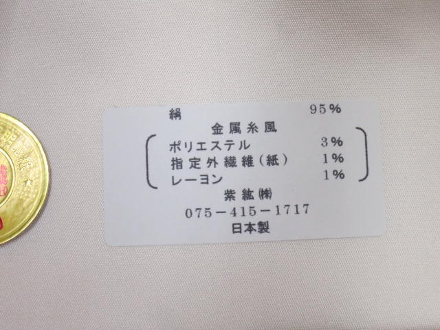 IMG_64791.jpg