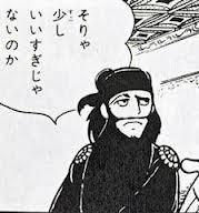 【白メガネ社長】荒川真一の【ケミスマ】ブログ