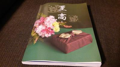 DSC_0705_convert_20150831212038.jpg