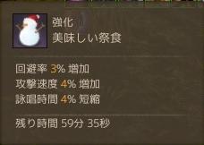 20150913ロ