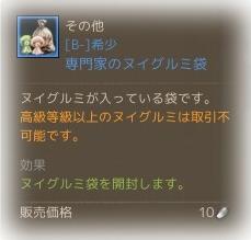 20150926.jpg