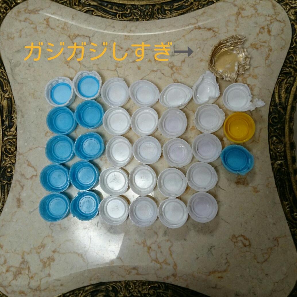 150917_saikinhayari_04.jpg