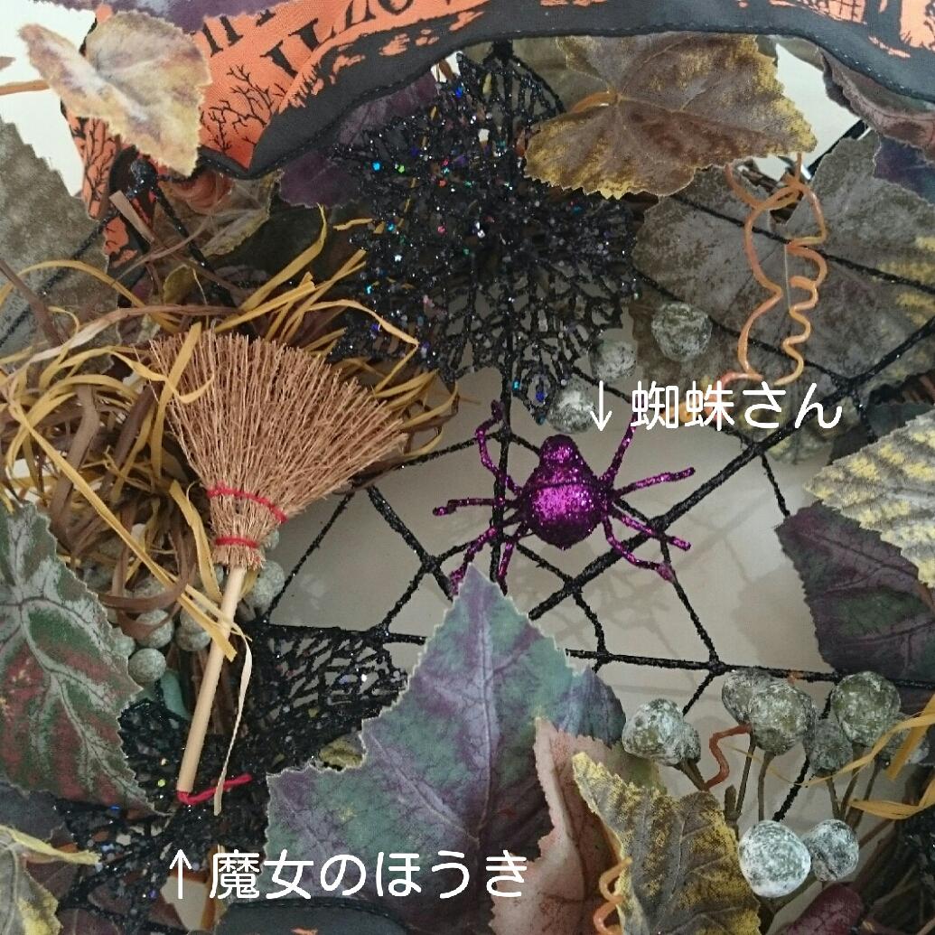 151003_halloween_02.jpg