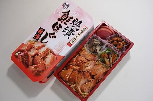 1509IMG_6380 (3)新津