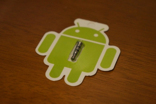 android_ikey_002.jpg