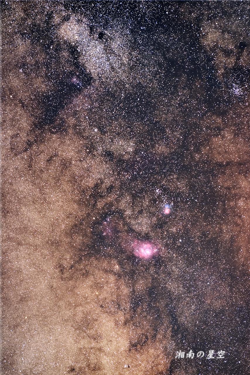 20150815_銀河中心方向