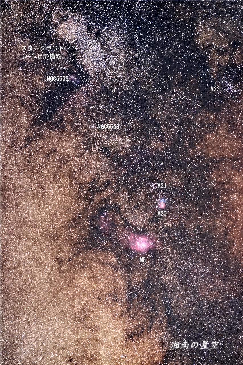 20150815_銀河中心方向_説明