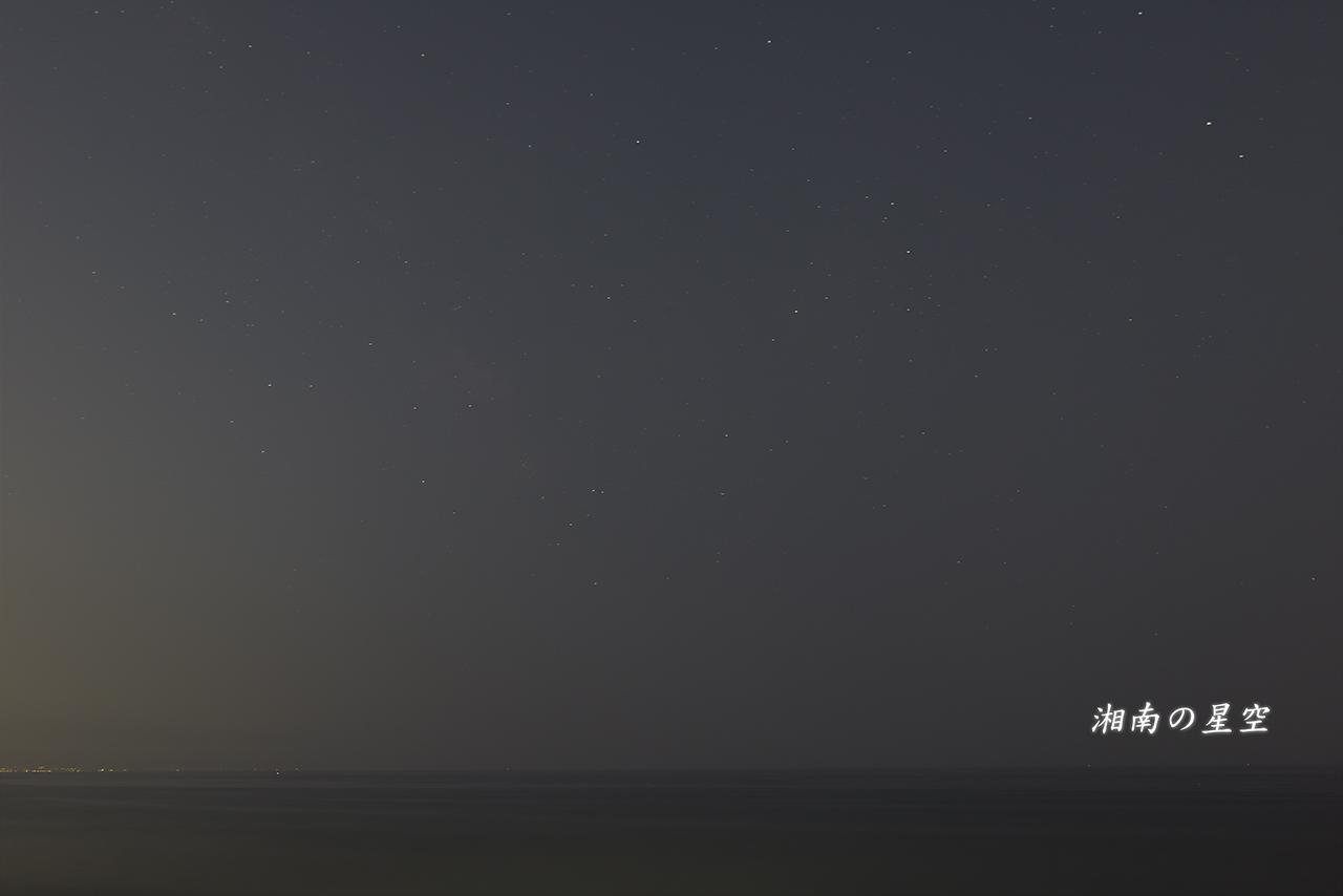 七里ヶ浜の天の川_元画像