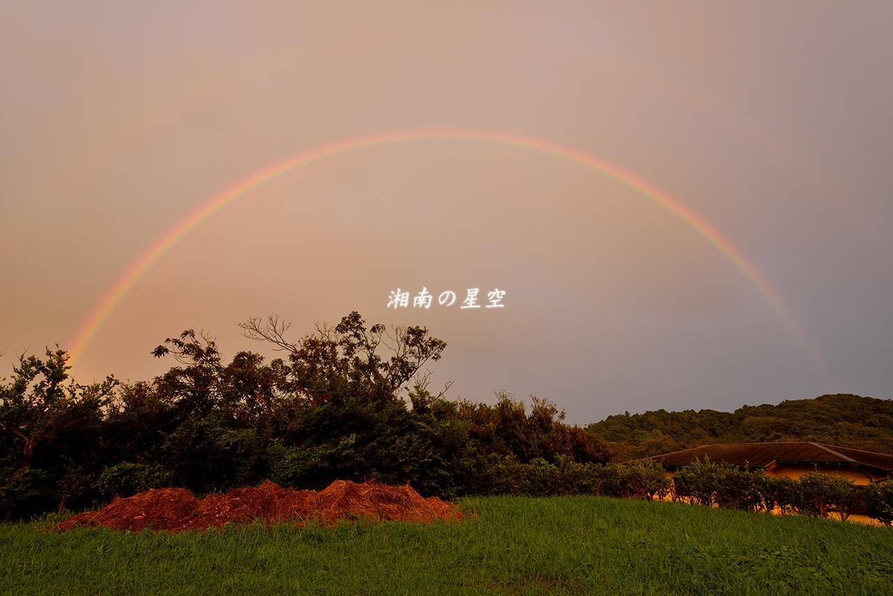 20150909_虹
