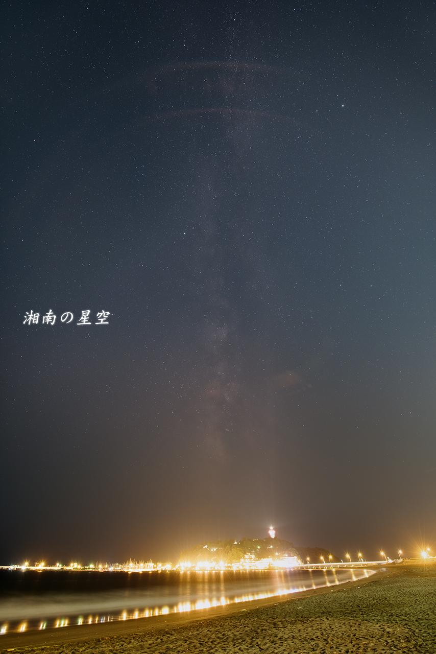 20150912_江の島