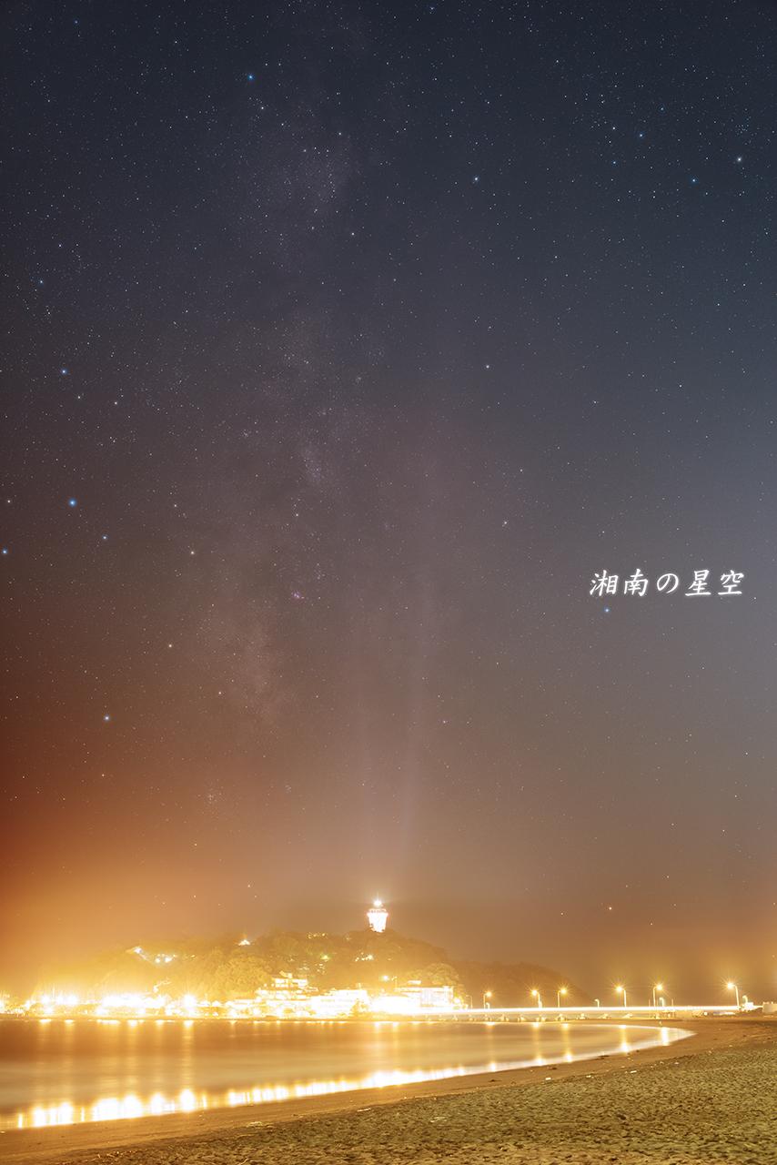 20150912_江の島_35