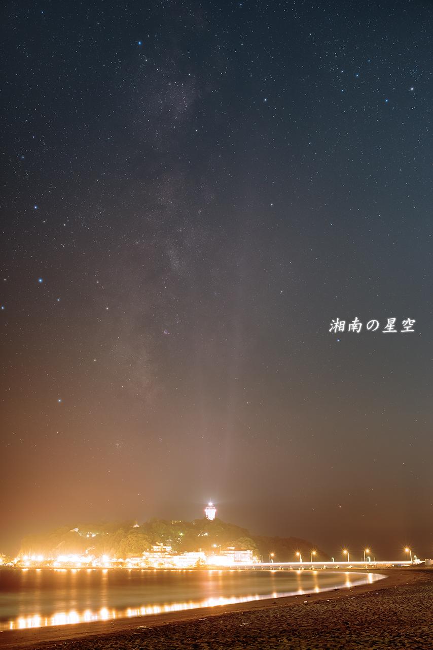 20150912_江の島_35_2