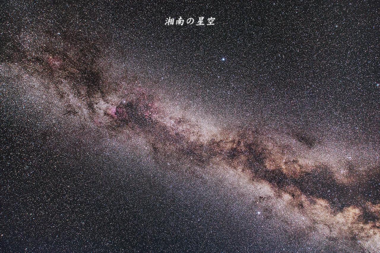 20130812_夏の大三角_1
