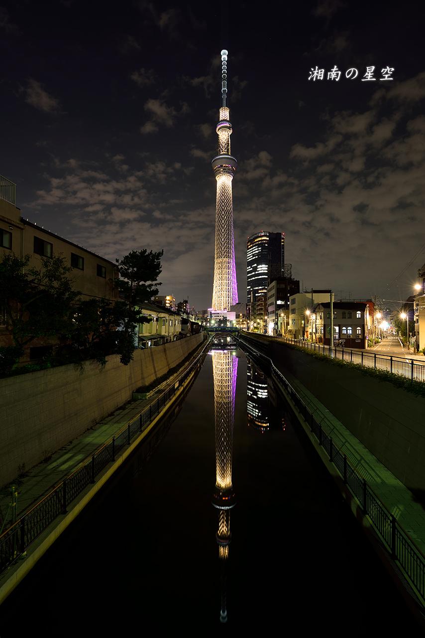 東京スカイツリー1