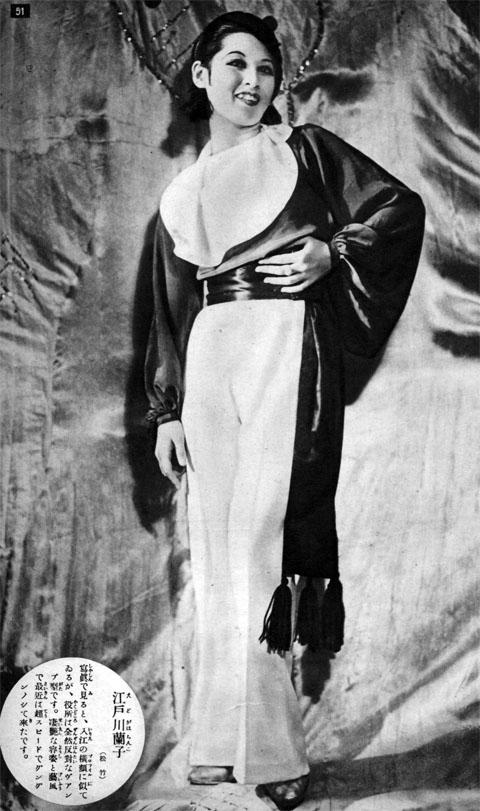 江戸川蘭子1935aug