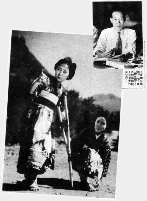 溝口健二・歌川絹代・大倉千代子1935aug
