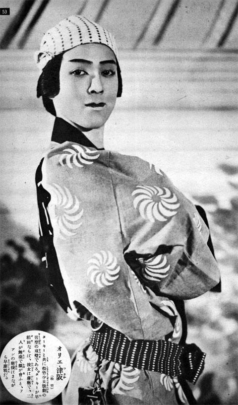 オリエ・津阪1935aug