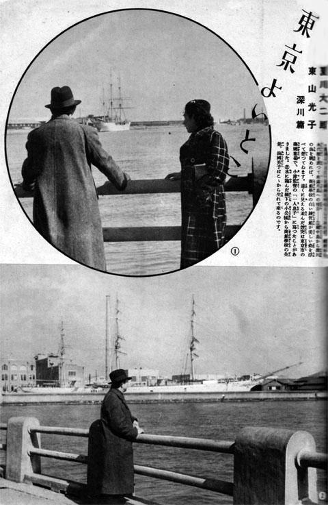 東京よいとこ(その1)1938may