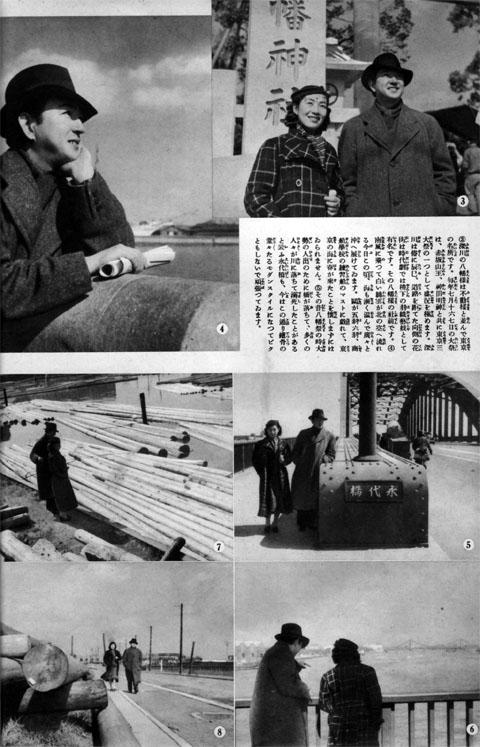 東京よいとこ(その2)1938may