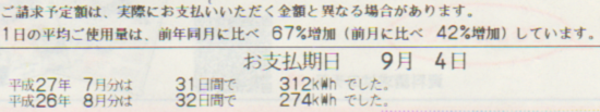 20150907112227fc8.png