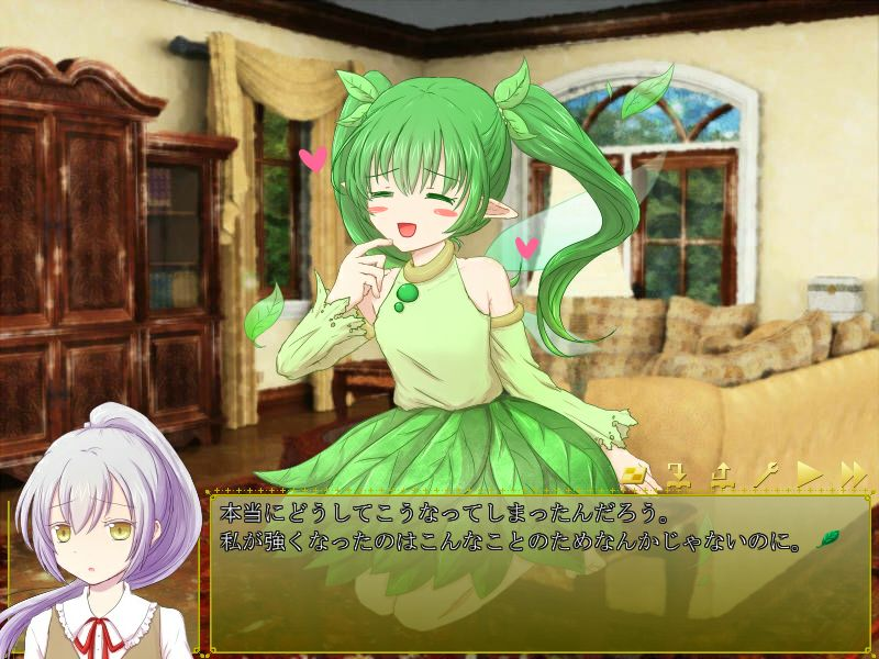 cg-midori_no_himegimi1.jpg