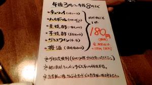 P_20150902_151944.jpg