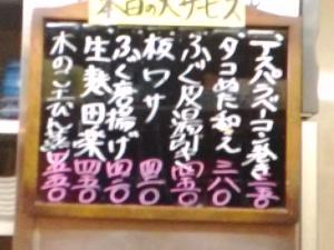 P_20151021_164958_LL.jpg