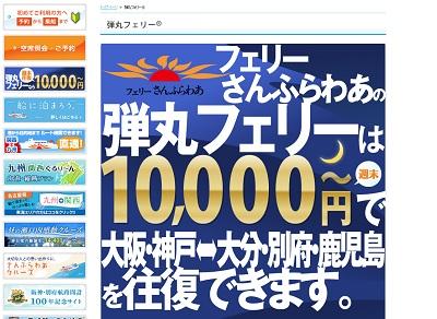 2015083000.jpg