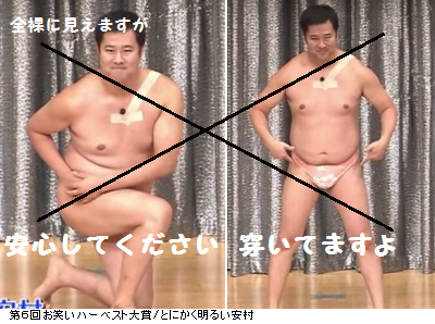 2015091394a.png