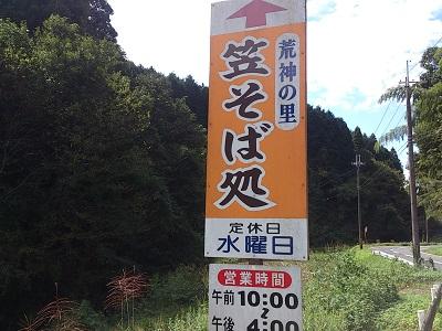 2015093013.jpg