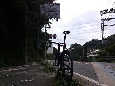 2015093019.jpg