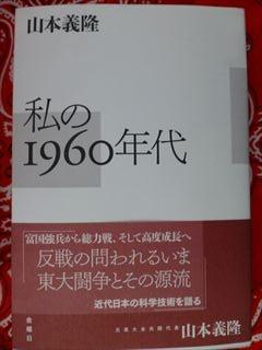 P1010020_R.jpg