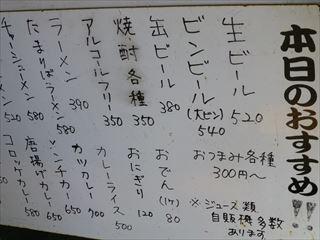 P1030728_R.jpg