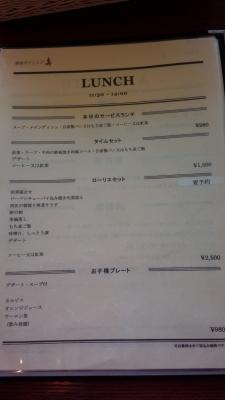 DSC_0311[1]