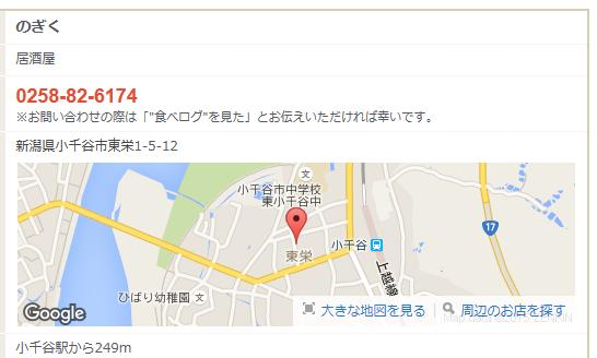 SnapCrab_NoName_2015-10-10_14-10-48_No-00.png