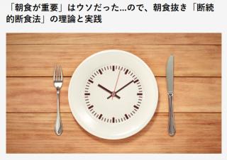 SnapCrab_NoName_2015-10-11_5-23-18_No-00.png