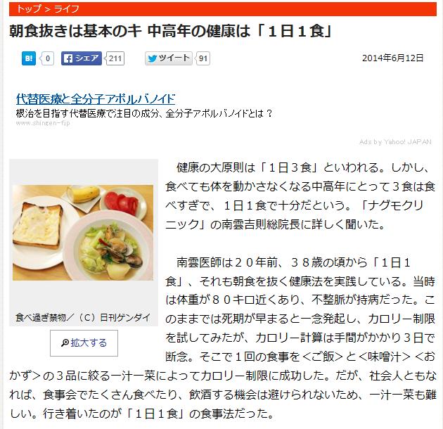 SnapCrab_NoName_2015-10-12_7-45-13_No-00.png