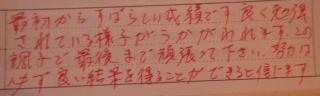 SnapCrab_NoName_2015-10-16_7-13-39_No-00.png