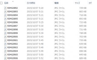 SnapCrab_NoName_2015-10-7_7-22-37_No-00.png