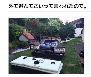 SnapCrab_NoName_2015-8-22_7-32-29_No-00.png