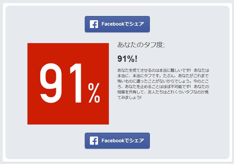 SnapCrab_NoName_2015-8-26_16-53-23_No-00.png
