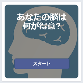 SnapCrab_NoName_2015-8-26_16-59-41_No-00.png