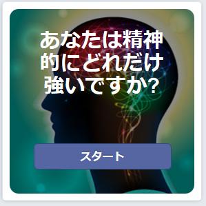 SnapCrab_NoName_2015-8-26_17-14-47_No-00.png