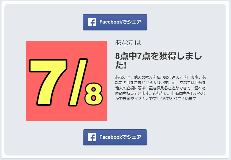 SnapCrab_NoName_2015-8-26_17-35-20_No-00.png