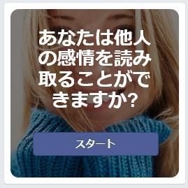 SnapCrab_NoName_2015-8-26_17-37-5_No-00.png