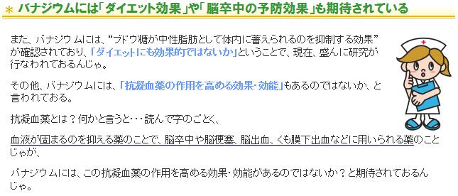 SnapCrab_NoName_2015-8-29_6-2-19_No-00.png