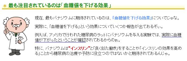 SnapCrab_NoName_2015-8-29_6-2-7_No-00.png