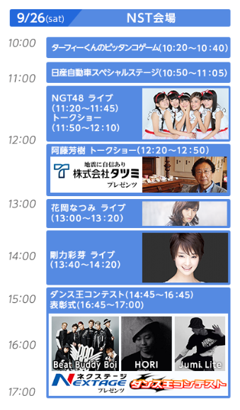 SnapCrab_NoName_2015-9-26_8-16-34_No-00.png