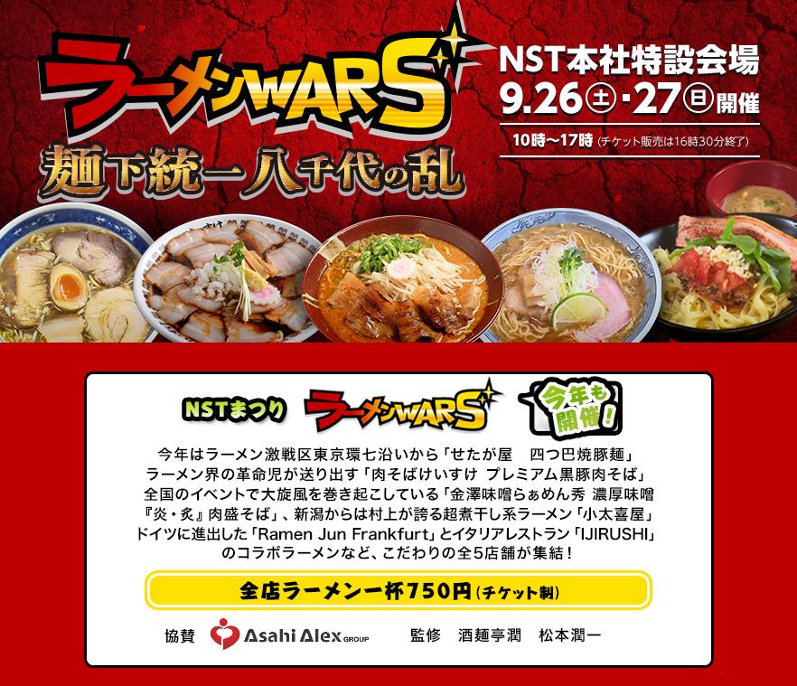 SnapCrab_NoName_2015-9-26_9-0-44_No-00.png